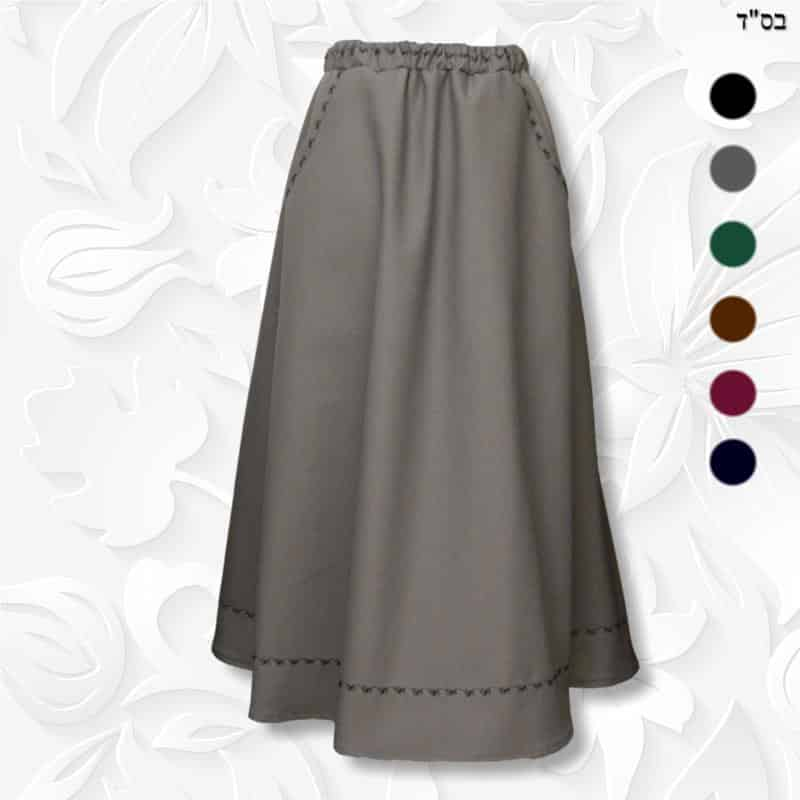 Embroidered Skirt for Women and Girls