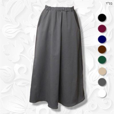 front pocket skirt