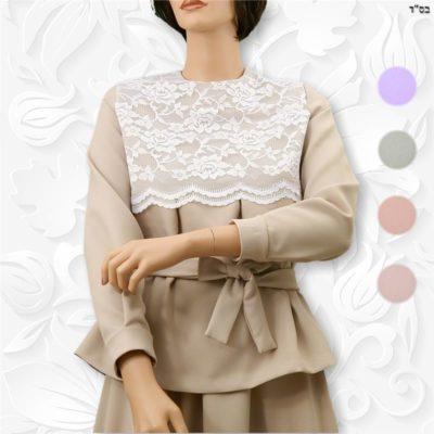 modest lace blouse tznius
