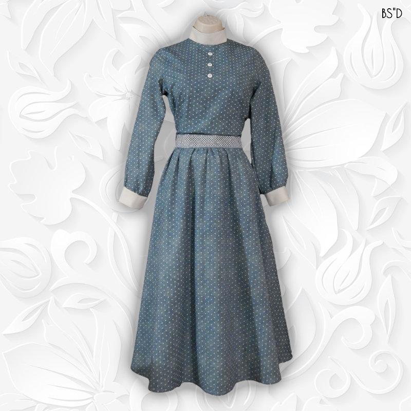 Vintage Modest Dresses